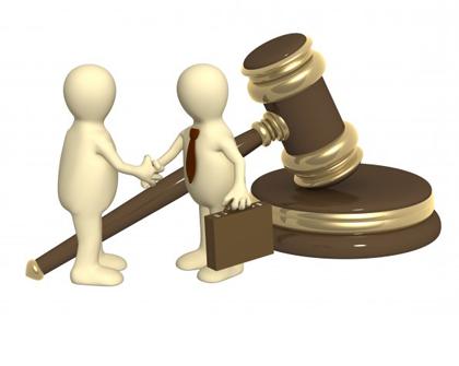 Observatorio Instrumentos Jurídicos de Integración (IJI)