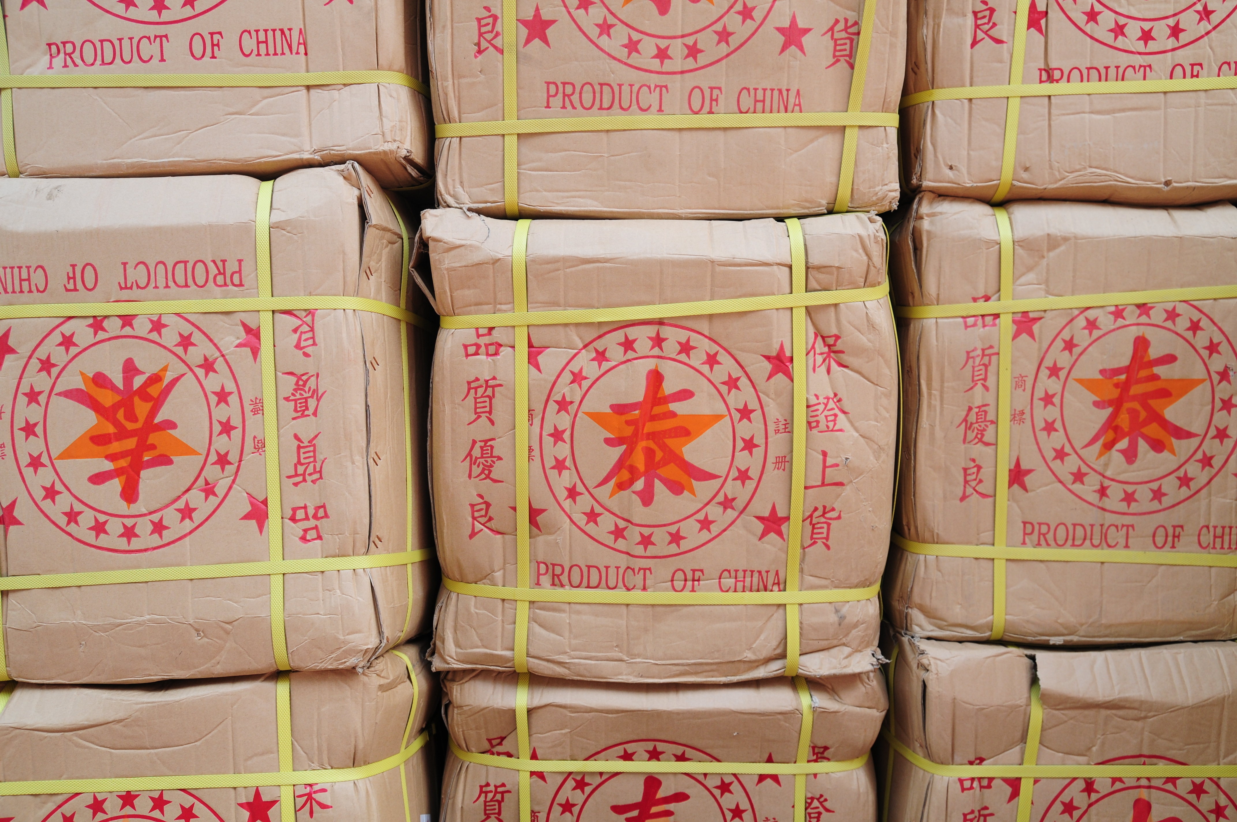 Chinese Imports Increase after a Two-Year Slump