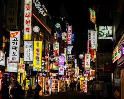La región firma acuerdos con la República de Corea sobre gobierno digital