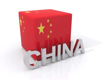 Nuevo parque industrial en China promueve lazos con América Latina