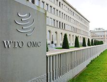 OMC reduce las proyecciones comerciales